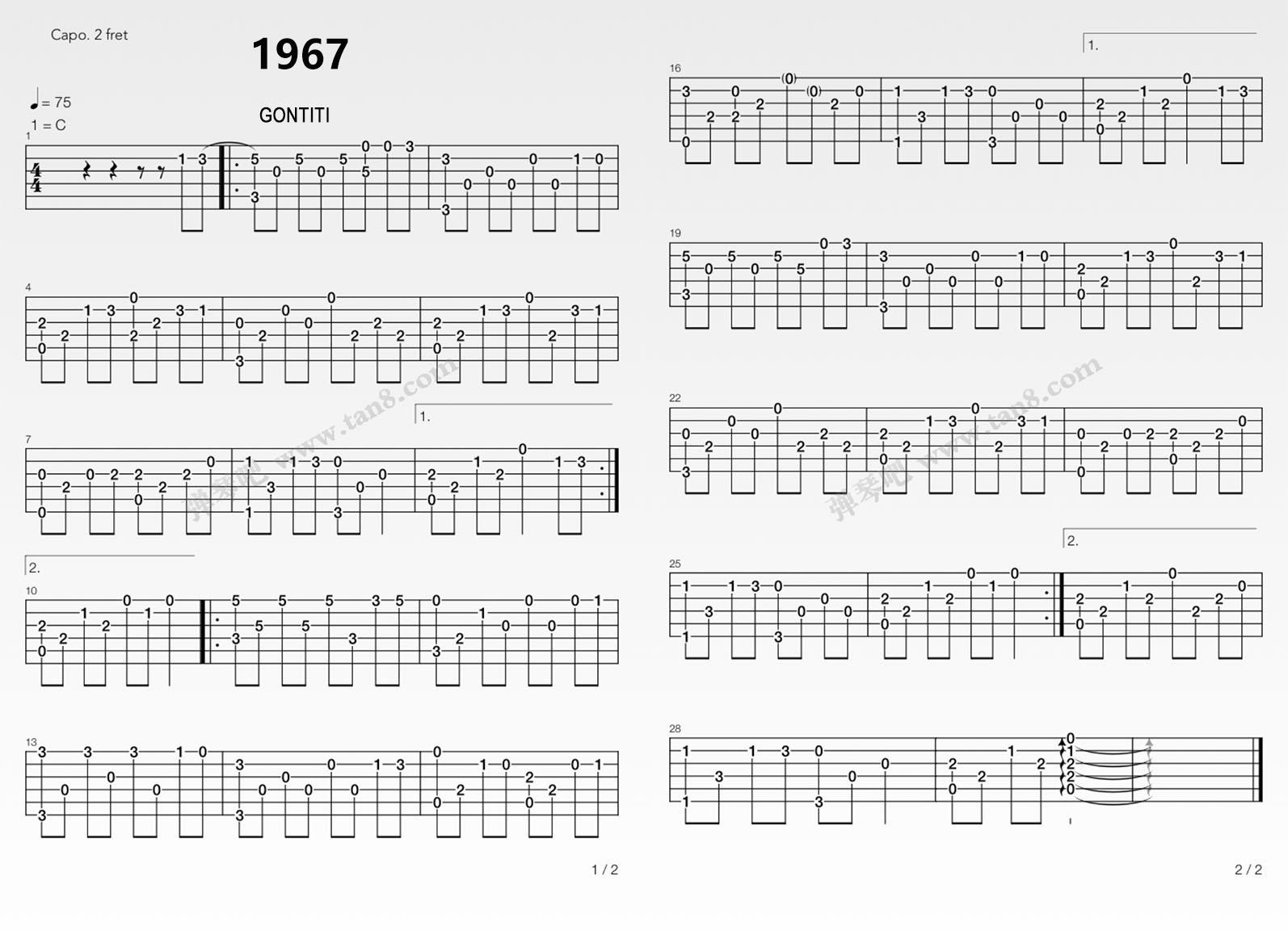 1967吉他谱